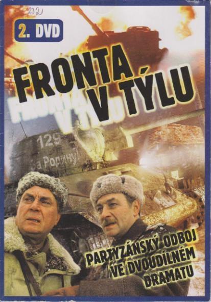 Fronta v týlu 2. DVD