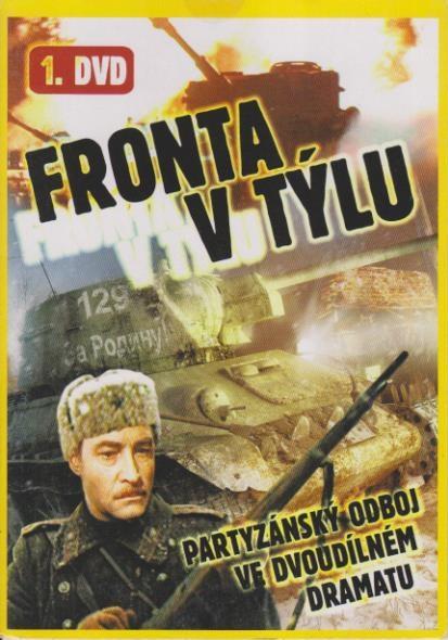 Fronta v týlu 1. DVD