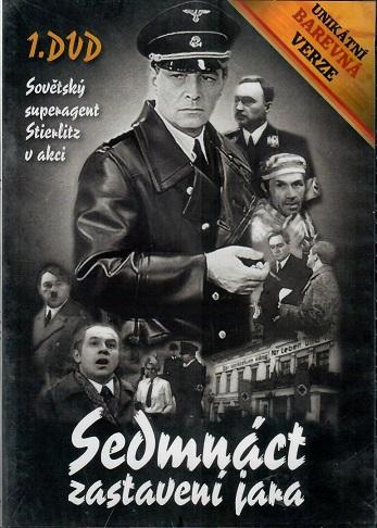 Sedmnáct zastavení jara - DVD 1