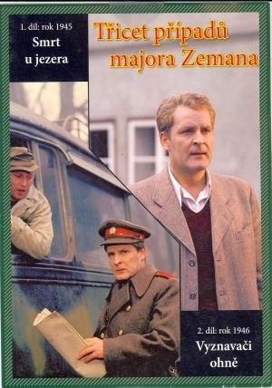 Třicet případů majora Zemana 1, 2 - DVD