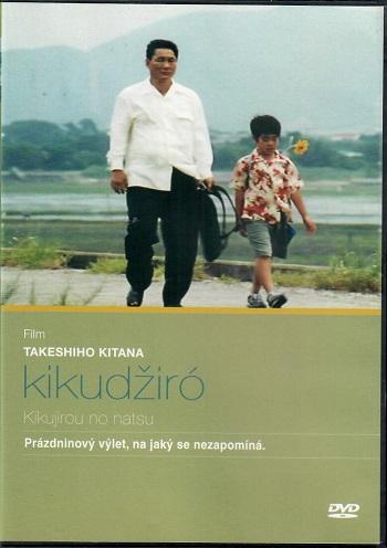 Kikudžiro ( originální znění, titulky CZ ) plast DVD