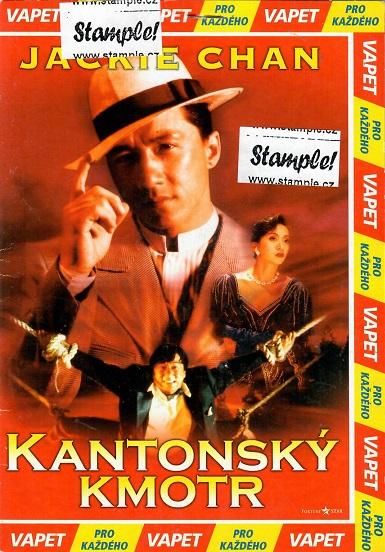 Kantonský kmotr - pošetka DVD