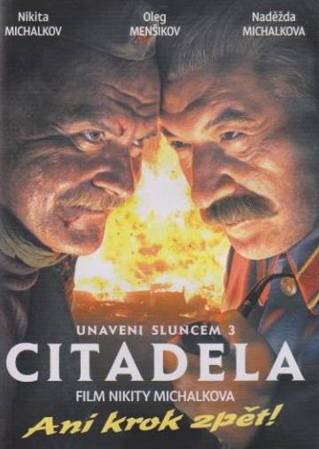 Citadela - Unaveni sluncem 3 - DVD