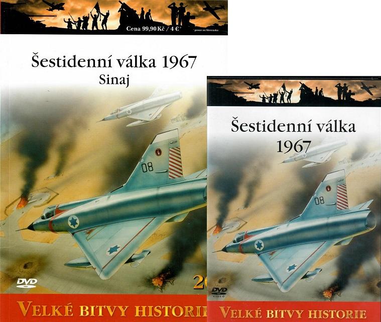 Velké bitvy historie 20 - Šestidenní válka 1967 ( Časopis + DVD )