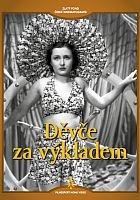Děvče za výkladem - digipack DVD