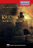 Kreml: Tajemství podzemní krypty - digipack DVD
