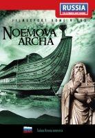 Noemova archa - digipack DVD