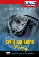 Smrt Gagarina: Odtajněno - digipack DVD