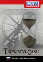 Tajemství času: Mýty a skutečnost - digipack DVD