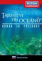 Tajemství tří oceánů: Honba za přízraky - digipack DVD