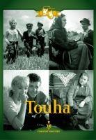 Touha - digipack DVD