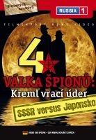 Válka špionů: Kreml vrací úder 4: SSSR versus Japonsko - digipack DVD
