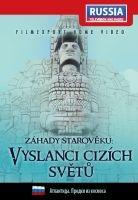 Záhady starověku: Vyslanci cizích světů - digipack DVD