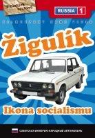Žigulík: Ikona socialismu - digipack DVD