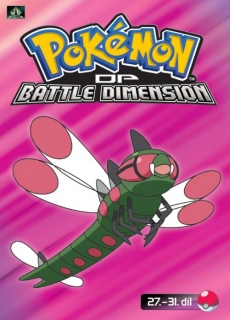 Pokémon : DP battle dimension 27. - 31. díl - DVD