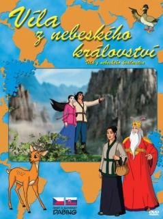 Víla z nebeského království - DVD