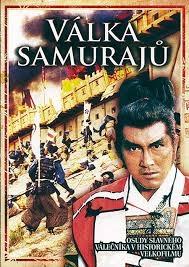Válka samurajů - DVD