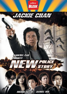 New Police Story - DVD