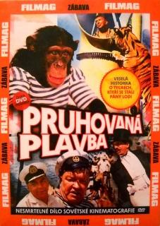 Pruhovaná plavba - DVD