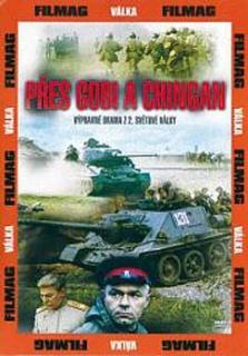 Přes Gobi a Chingan - DVD