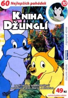Kniha džunglí 10 - DVD