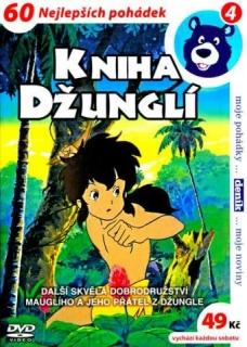Kniha džunglí 4 - DVD