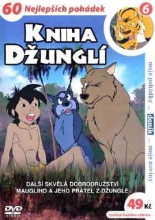 Kniha džunglí 6 - DVD