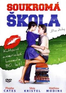 Soukromá škola - DVD