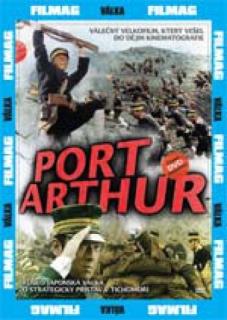Port Arthur - DVD