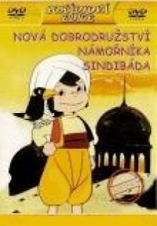 Nová dobrodružství námořníka Sindibáda - DVD
