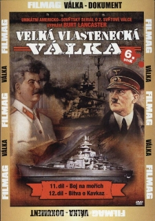 Velká vlastenecká válka 6.disk - DVD pošetka