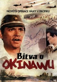 Bitva o Okinawu - DVD pošetka