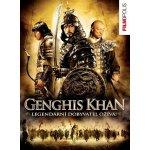 Genghis Khan-DVD