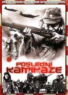Poslední kamikaze - DVD