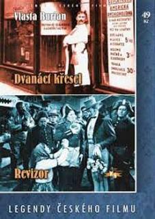 Dvanáct křesel, Revizor - DVD