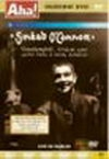 Sinéad O´Connor - live in Dublin - DVD
