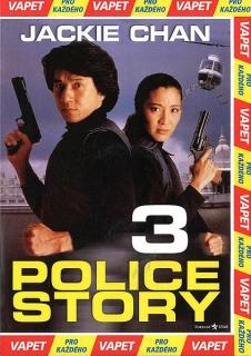 Police story 3 - DVD