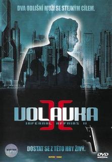 Volavka II - DVD pošetka
