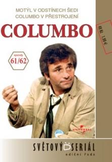 Columbo 61/62 - Motýl v odstínech šedi/Columbo v přestrojení - DVD