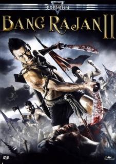 Bang Rajan 2 - DVD