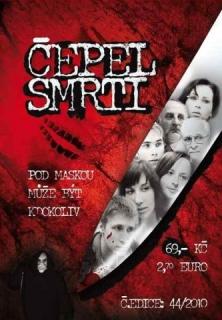 Čepel smrti - DVD