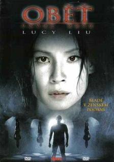 Oběť: lovec krve - DVD